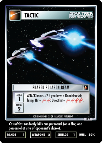 Phased Polaron Beam