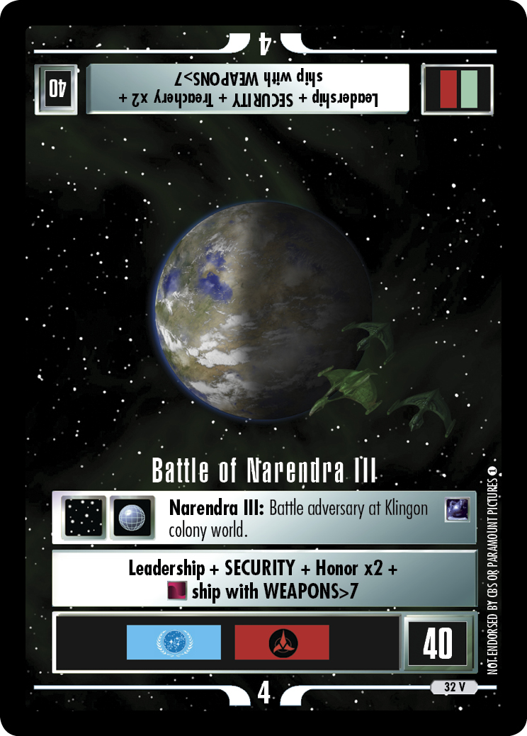 Battle of Narendra III
