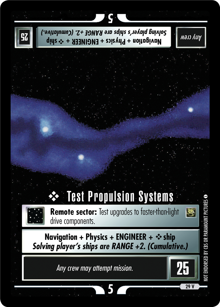 Test Propulsion Systems