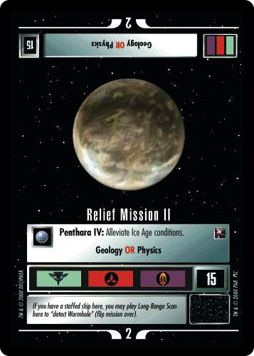 Relief Mission II