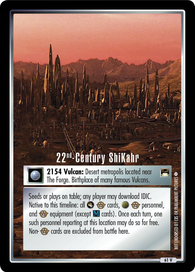 22nd-Century ShiKahr
