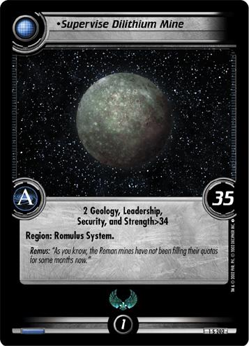Remus 2E