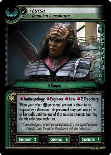 Lursa (Romulan Conspirator)