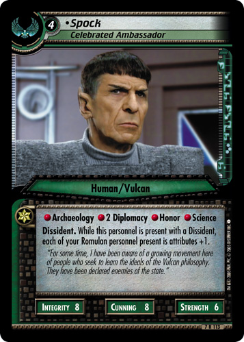 Spock (Celebrated Ambassador)