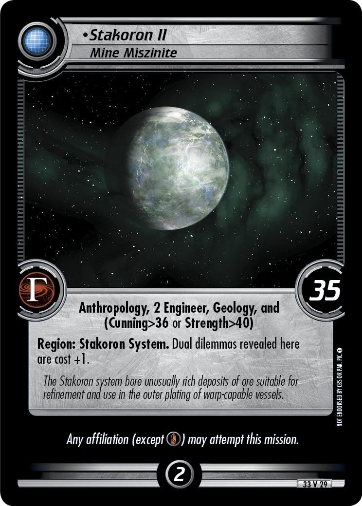 Stakoron II